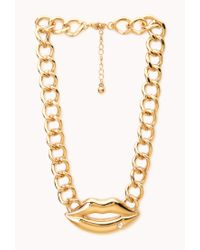 Forever 21 - Metallic Pucker Lips Pendant Necklace - Lyst