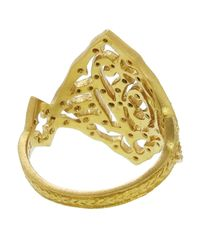 Cathy Waterman | Metallic Love Ring | Lyst