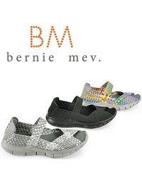Bernie Mev - Metallic Comfi Mary Jane - Lyst