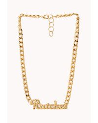 Forever 21 | Metallic Streetchic Ratchet Necklace | Lyst