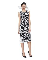 Oscar de la Renta - Multicolor Sleeveless Dress with Chiffon Floral Detail - Lyst