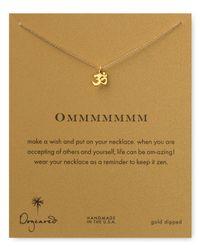 Dogeared - Metallic Om Necklace 18 - Lyst