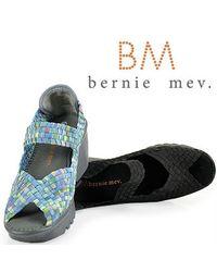 Bernie Mev | Black Mary Jane Wedge | Lyst