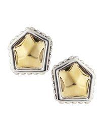 Lagos | Metallic Gold Rocks Stud Earrings | Lyst