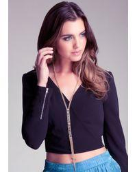 Bebe - Metallic Long Lariat Necklace - Lyst