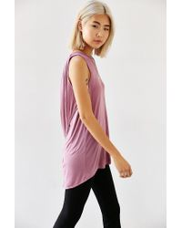 Truly Madly Deeply | Purple Cowl Back Tank Top | Lyst