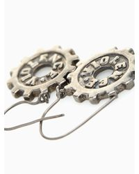 KTZ - Metallic Gear Earring for Men - Lyst
