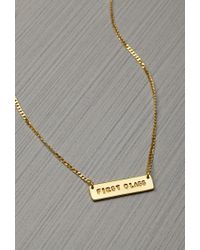 Forever 21 | Metallic This Is A Love Song X Just For The Money First Class Necklace | Lyst