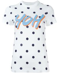 House of Holland | White Hoh Print T-shirt | Lyst