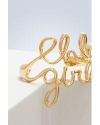 Chloé - Metallic Girls Bracelet - Lyst