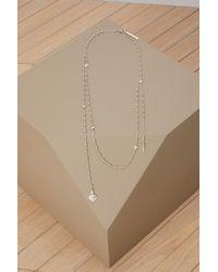 Givenchy - Multicolor Rosario Necklace - Lyst