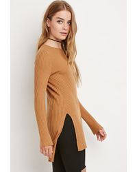 Forever 21 - Natural Side-slit Ribbed Sweater - Lyst