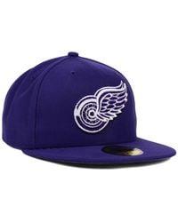 KTZ | Purple Detroit Red Wings C-dub 59fifty Cap for Men | Lyst