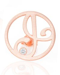 K Kane | Pink Left Singular Mini One-Initial Diamond Stud Earring | Lyst