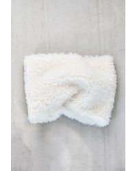 Urban Outfitters - White Cozy Plush Neckwarmer - Lyst
