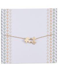 John Lewis - Metallic Novelty Puzzle Bracelet - Lyst