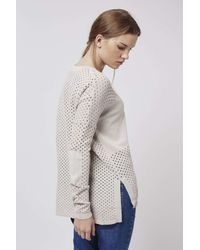 TOPSHOP | Gray Pointelle Panelled Top | Lyst