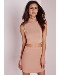 Missguided | Natural Women's Curve Hem Mini Skirt - Nude | Lyst