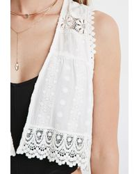 Forever 21 - White Embroidered Open-front Vest - Lyst