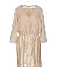 Patrizia Pepe | Natural Short Dress | Lyst
