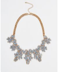 ALDO - Gray Glaodien Statement Necklace - Lyst