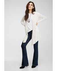Forever 21 | Natural Marled Stripe Hooded Cardigan | Lyst