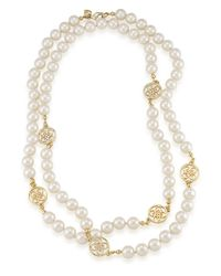 Carolee - Metallic Roman Rendezvous Pearl Geometric Bead Necklace - Lyst