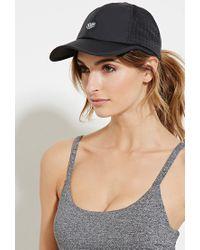 Forever 21 - Black Active Perforated Nylon Baseball Cap - Lyst