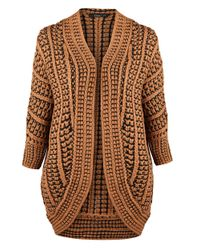 Dex | Natural Jacquard Cocoon Cardigan | Lyst