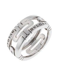 BVLGARI | Metallic Women's Parentesi 18k White Gold Ring | Lyst
