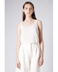 TOPSHOP - White Scoop Neck Zip Vest - Lyst