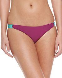 Basta Surf - Pink Bondi Reversible Swim Bottom - Lyst