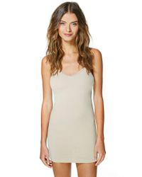 Nasty Gal | White Basic Slip Dress - Nude | Lyst