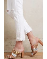 Closed - White Starlet Jeans - Lyst