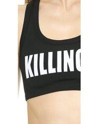 StyleStalker - Black Active Killing It Sports Bra - Lyst