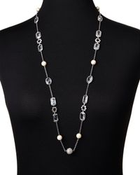 Carolee - Metallic Silver-Tone Faux Pearl Accented Necklace - Lyst