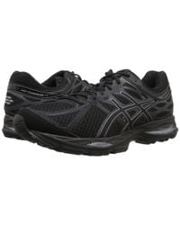 Asics | Black Gel-cumulus® 17 for Men | Lyst
