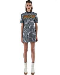 Marni | Gray Women's Bonded Metallic Jacquard Dress In Lilac | Lyst