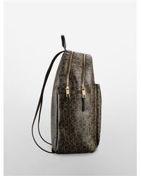 Calvin Klein - Brown White Label Arianna Logo Double Zip Backpack - Lyst
