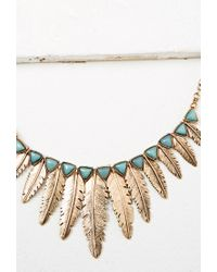 Forever 21 - Metallic Feather Pendant Statement Necklace - Lyst