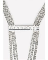 Bebe - Metallic Logo Bar Chain Necklace - Lyst