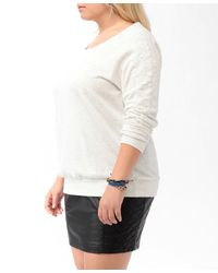 Forever 21 - Natural Plus Size Eyelash Lace Trim Pullover You've Been Added To The Waitlist - Lyst