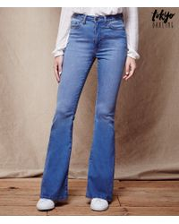 Tokyo Darling | Blue Super High-waisted Medium Wash Bell Bottom Jean | Lyst
