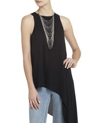 BCBGMAXAZRIA - Metallic Boho Fringe Necklace - Lyst