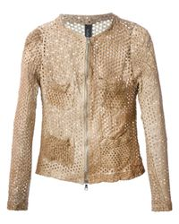 Giorgio Brato | Natural Perforated Leather Jacket | Lyst