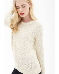 Forever 21 | Natural Cable Knit Sweater | Lyst