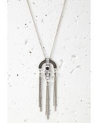 Forever 21 - Metallic Rhinestone Chain Fringe Necklace - Lyst