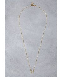 Forever 21 - Metallic Mala By Patty Rodriguez Initial M Necklace - Lyst