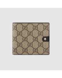 868ac3ec9dd Lyst - Gucci Gg Supreme Wallet in Natural for Men