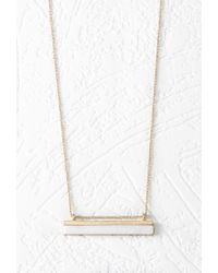 Forever 21 | Metallic Faux Stone Bar Necklace | Lyst